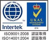 Intertek/UKAS