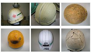 保護帽の経年劣化(その2)