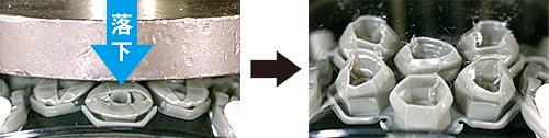 六角柱の衝撃吸収体に対する衝撃吸収実験(右は衝撃後の様子)