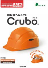 Crubo