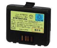 防沫型充電式カセット電池 ST#7BAT-03L